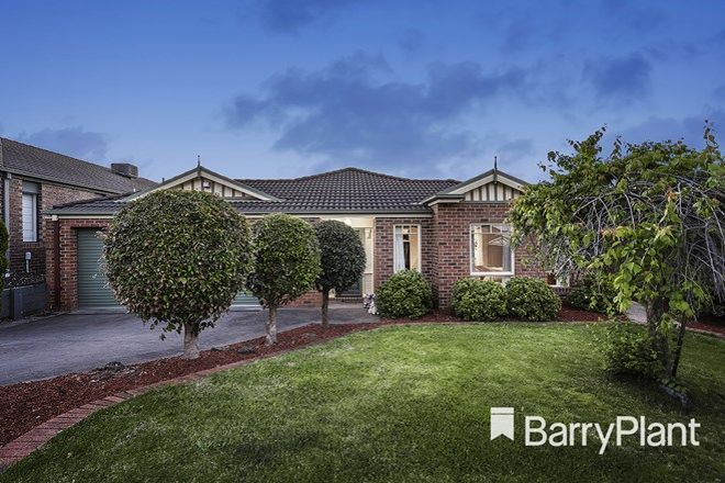 Picture of 7 Paris Court, MOOROOLBARK VIC 3138