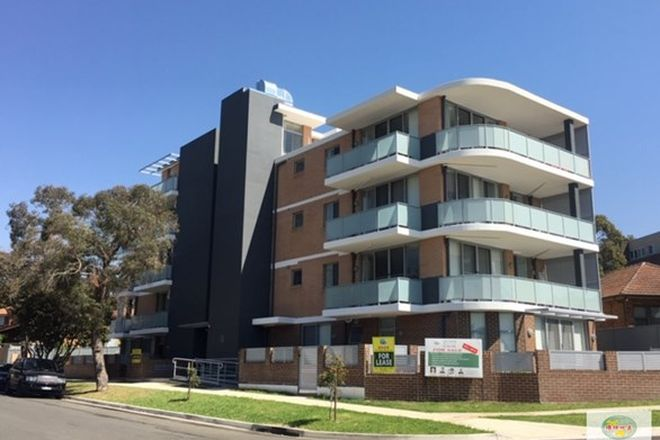 Picture of 13/20 Rees Street, MAYS HILL NSW 2145