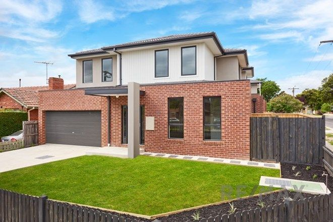 Picture of 12 Deakin Crescent, DANDENONG NORTH VIC 3175