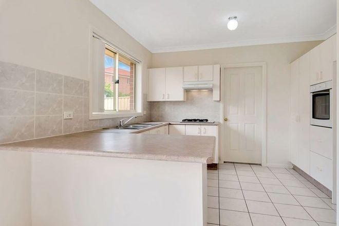 Picture of 16B Singleton Street, HORNINGSEA PARK NSW 2171