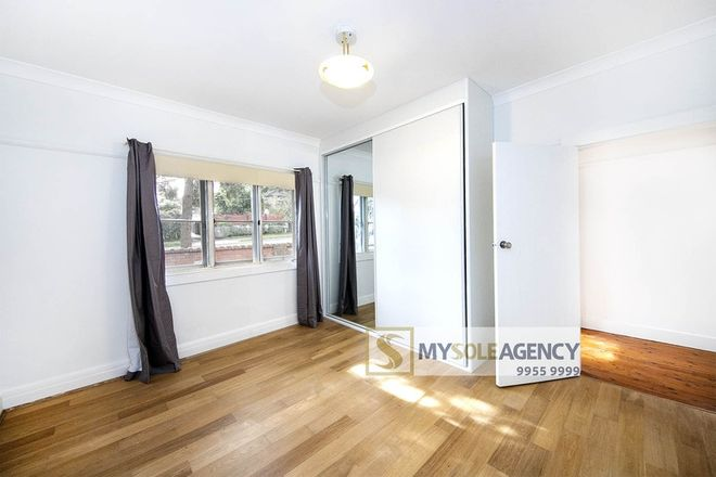 Picture of 118 Epping Road, LANE COVE WEST NSW 2066