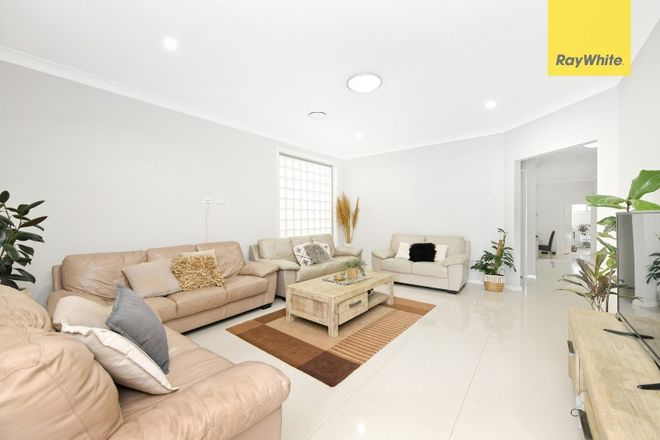 Picture of 40 Oliver St., RIVERSTONE NSW 2765