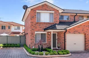 Picture of 13/13 Atchison Street, St Marys NSW 2760