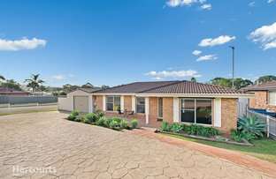 Picture of 37 Coachwood Drive, Albion Park Rail NSW 2527
