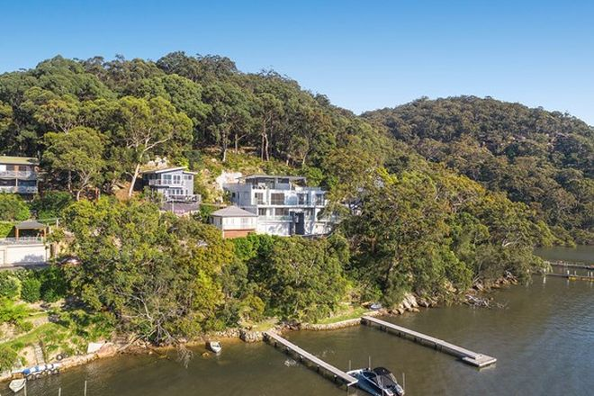 Picture of 16 Milloo Parade, CHEERO POINT NSW 2083