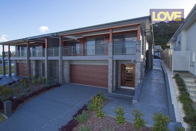 Picture of 26 Rani Close, SPEERS POINT NSW 2284