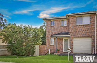 Picture of 1/9-11 O'Brien Street, Mount Druitt NSW 2770