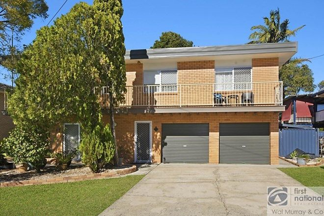 Picture of 6 Charlton Avenue, SOUTH LISMORE NSW 2480