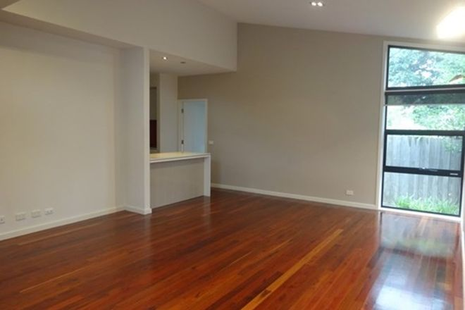 Picture of 5/15 Munro Street, KEW EAST VIC 3102