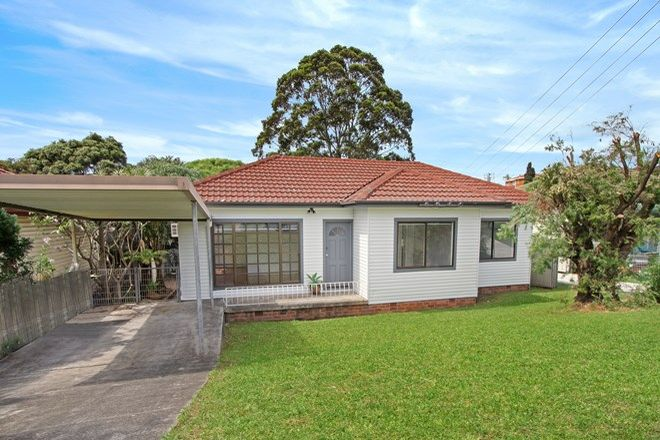 Picture of 67 Mirrabooka Road, LAKE HEIGHTS NSW 2502