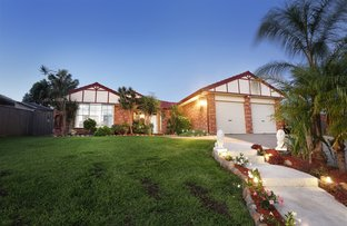 Picture of 2 Medcalfe Place, Edensor Park NSW 2176