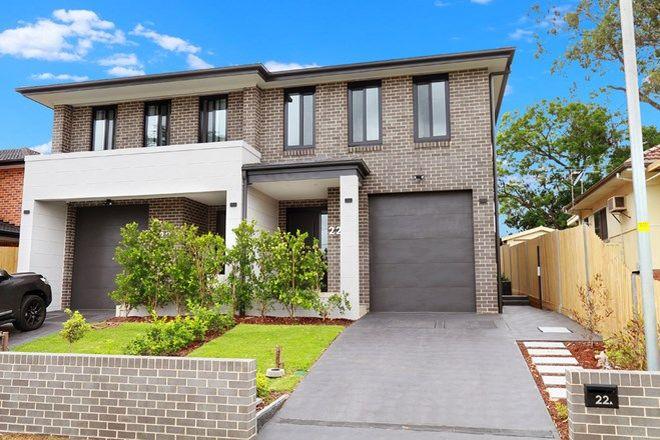 Picture of 22A Hillman Avenue, RYDALMERE NSW 2116