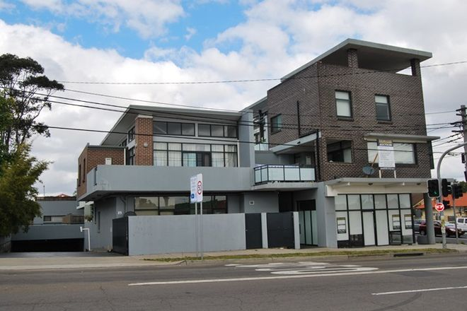 Picture of 4/324 William Street, KINGSGROVE NSW 2208