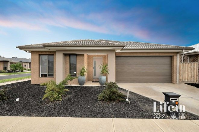Picture of 83 Middleton Drive, POINT COOK VIC 3030