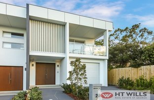 Picture of 2A Isaac Street, Peakhurst Heights NSW 2210
