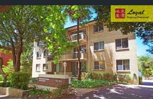 Picture of 3/61-63 Hercules Street, Chatswood NSW 2067