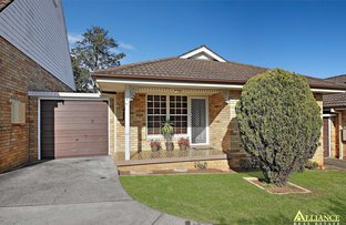 Picture of 2/9 Wilberforce Road, Revesby NSW 2212