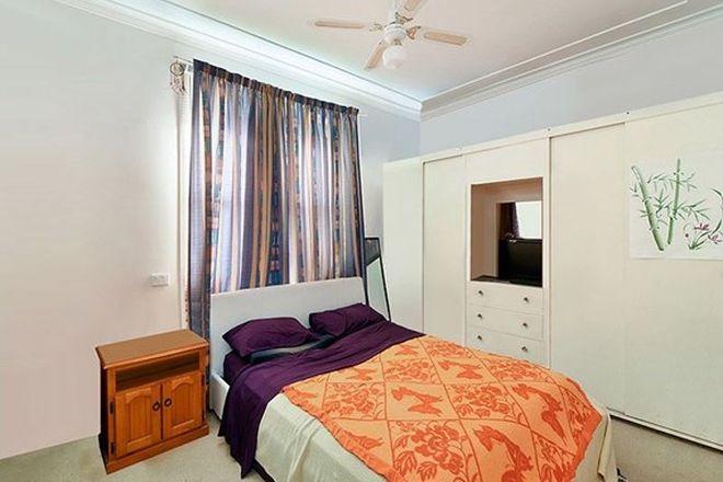 Picture of 42 Wakool Street, WINDALE NSW 2306