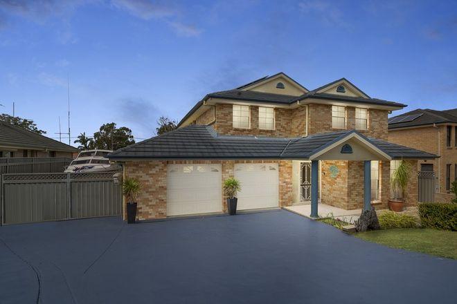 Picture of 45 Coral Fern Way, GWANDALAN NSW 2259