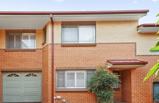 Picture of 7/641-643 Kingsway, Gymea NSW 2227