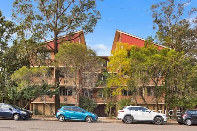 Picture of 1/42 Gloucester Road, HURSTVILLE NSW 2220