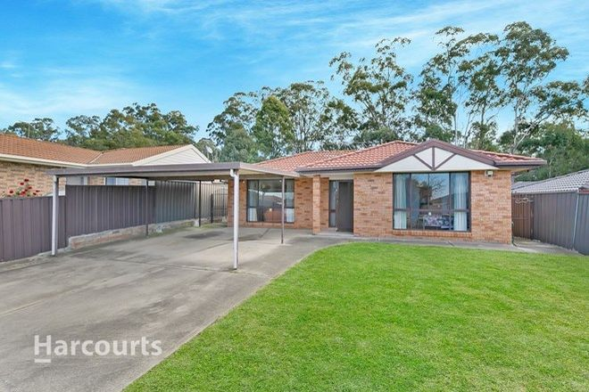 Picture of 46 Acropolis Avenue, ROOTY HILL NSW 2766
