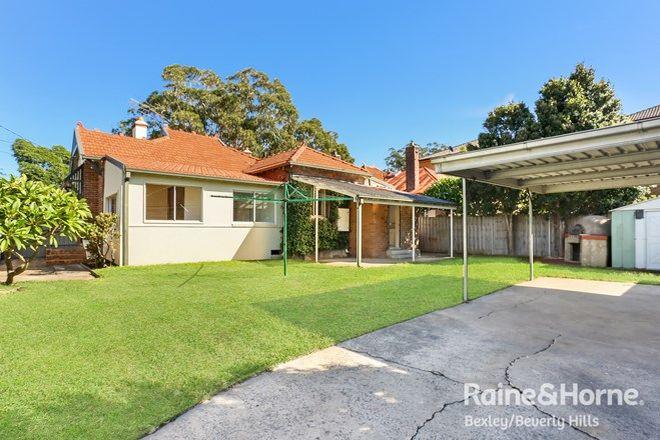 Picture of 1/11 Dunmore Street, BEXLEY NSW 2207