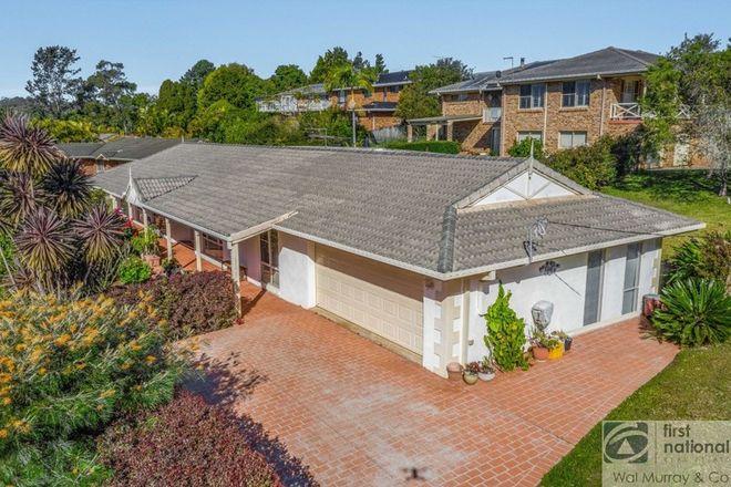 Picture of 184 Invercauld Road, GOONELLABAH NSW 2480