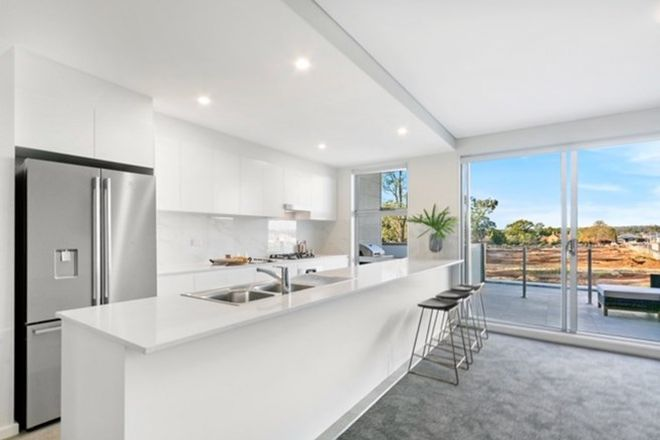 Picture of G28/44 Armbruster Avenue, NORTH KELLYVILLE NSW 2155