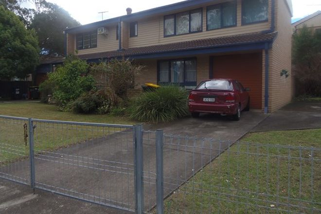 Picture of 2/1 Fysh Place, BIDWILL NSW 2770