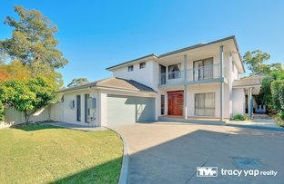 Picture of 16 Gillard Way, North Epping NSW 2121