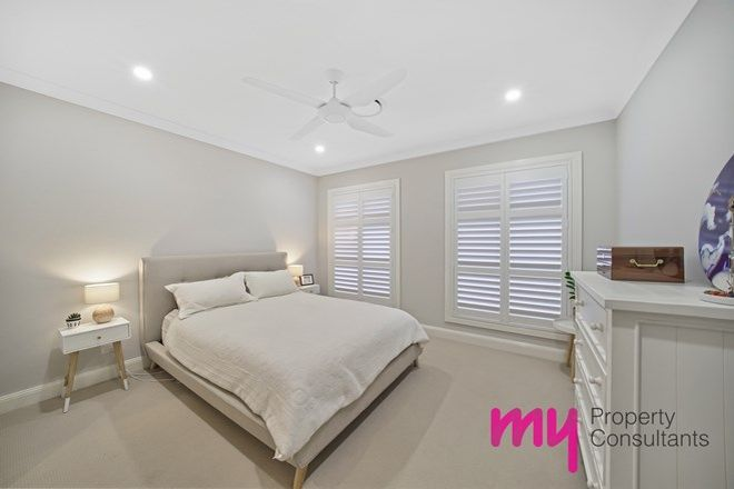 Picture of 7 Beattie Street, GLEDSWOOD HILLS NSW 2557