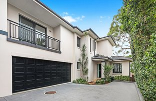 Picture of 403B Mona Vale Road, St Ives NSW 2075