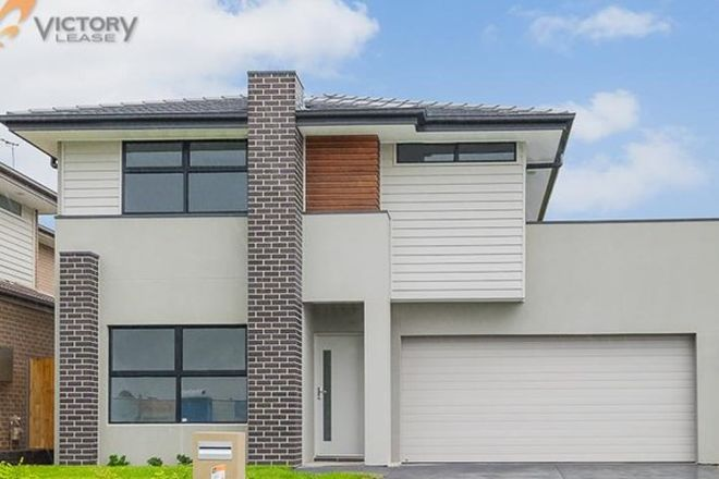 Picture of 19 Galaxy Street, SCHOFIELDS NSW 2762