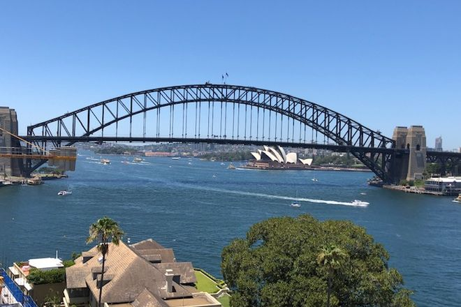 Picture of 85/2-4 East Crescent Street, MCMAHONS POINT NSW 2060