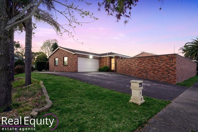 Picture of 1 Rudham Place, CHIPPING NORTON NSW 2170