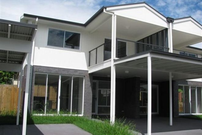 Picture of 2/12-14 Fowler Street, WEST GLADSTONE QLD 4680