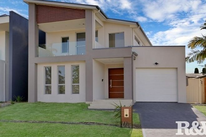 Picture of 3A Pisces Place, ERSKINE PARK NSW 2759