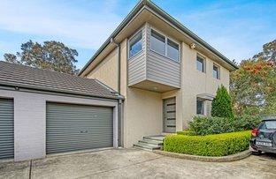 Picture of 8/422 Glebe Road, Hamilton South NSW 2303