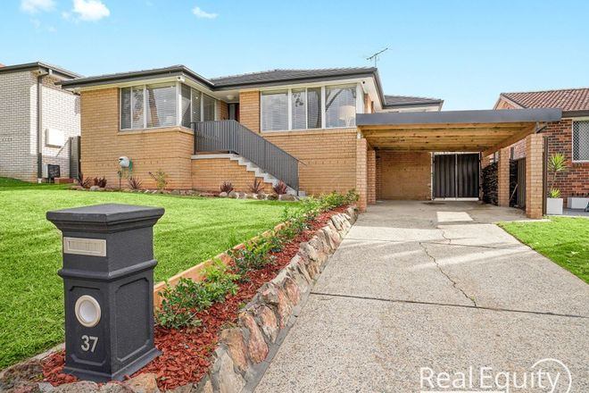 Picture of 37 St Andrews Boulevarde, CASULA NSW 2170