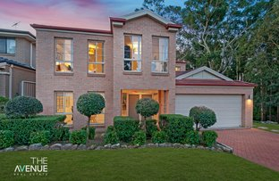 Picture of 118 President Road, Kellyville NSW 2155