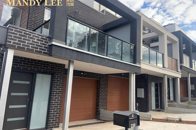 Picture of 2/238 Manningham  Road, TEMPLESTOWE LOWER VIC 3107
