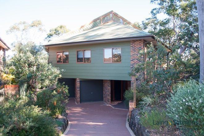 Picture of 20 Walsh Close, ILLAWONG NSW 2234