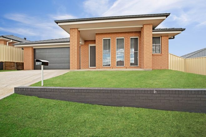Picture of 1B Barbara Court, RUTHERFORD NSW 2320