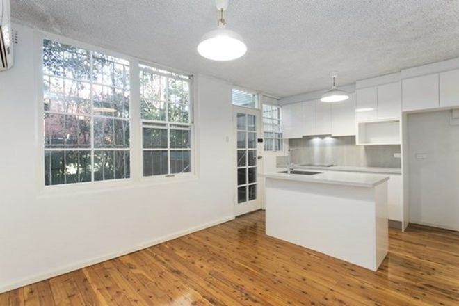 Picture of 7/132 Wardell Road, MARRICKVILLE NSW 2204