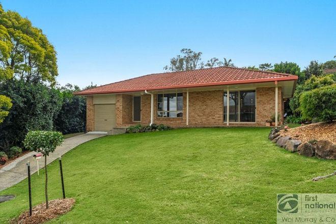 Picture of 36 Kruseana Avenue, GOONELLABAH NSW 2480