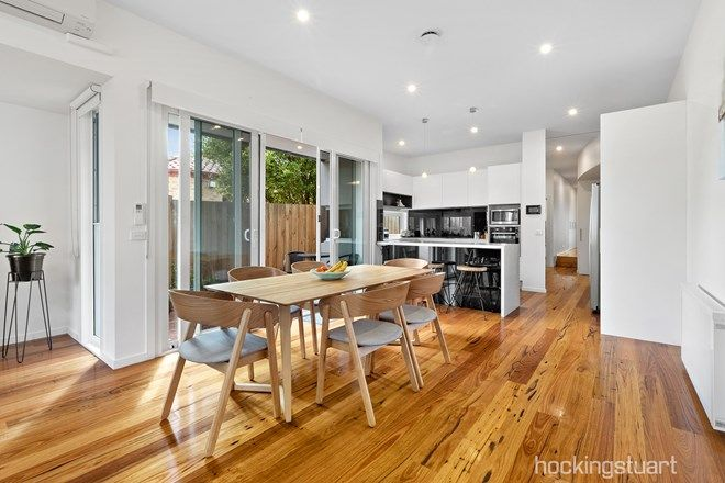Picture of 225a Kambrook Road, CAULFIELD VIC 3162