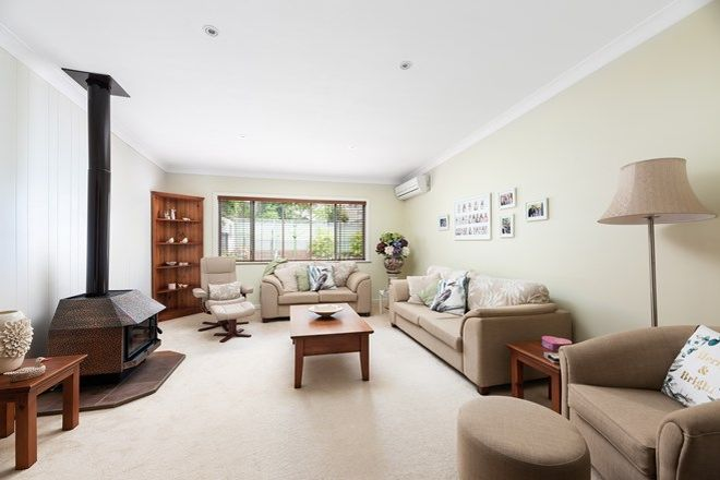 Picture of 97 Mulyan Street, COMO NSW 2226