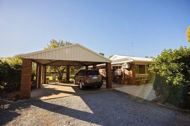 Picture of 2 Hills Court, BILOELA QLD 4715