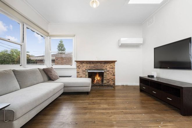 Picture of 8 Malcolm Court, MOUNT WAVERLEY VIC 3149